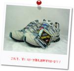 [photo12110046]himehinami-img600x432-12741758075zkb8f45472.jpg