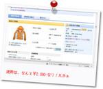 photo12104646ss022tr.jpg